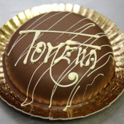 Tometta di La Thuile_Chocolat_La Thuile Valle d'Aosta_CHOCOLAThuile